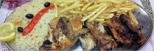 Churrascaria Novo Mundo Barbecue Chicken