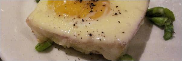 Ino Cafe Bar Truffled Egg Toast