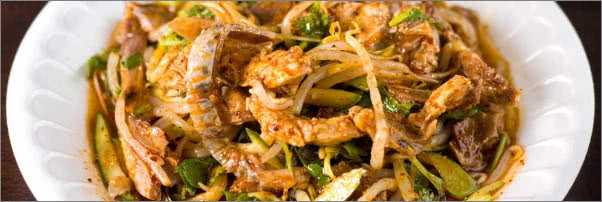 Xi An Famous Foods Spicy and Tingly Lamb Face Salad